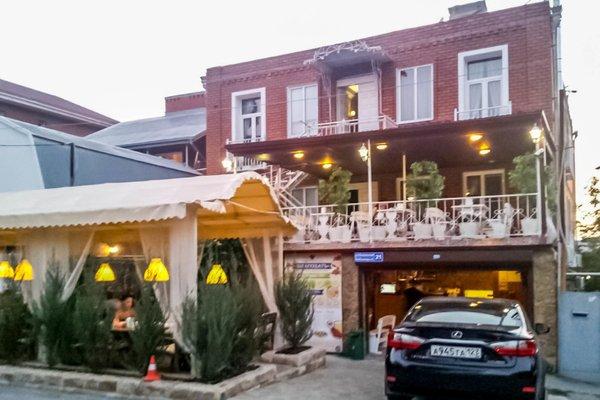 Отель Благодать - 23