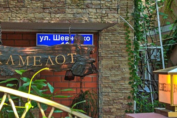 Отель Камелот - фото 14