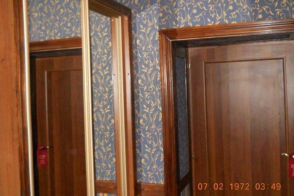 Отель «Рублев» - фото 15
