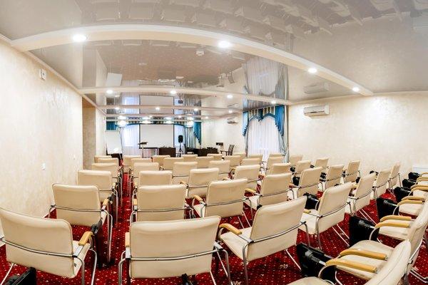 Парк-отель Новый Век - 15