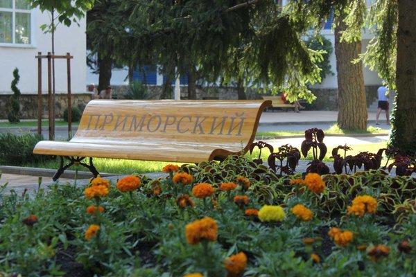 Пансионат Приморский - фото 17