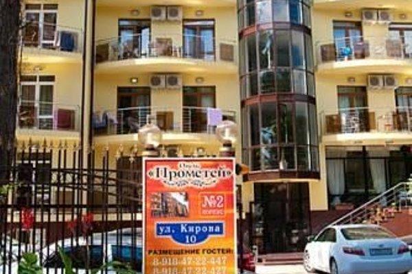 Гостиница Прометей 2 - фото 34