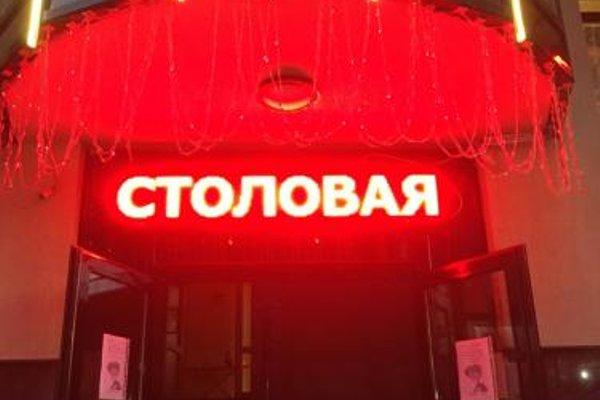Гостиница «Прометей 2» - фото 10