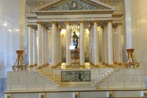 Отель Акрополь - фото 12
