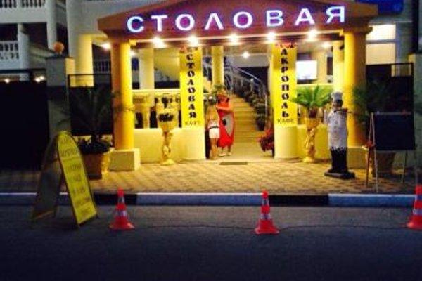 Отель Акрополь - фото 18