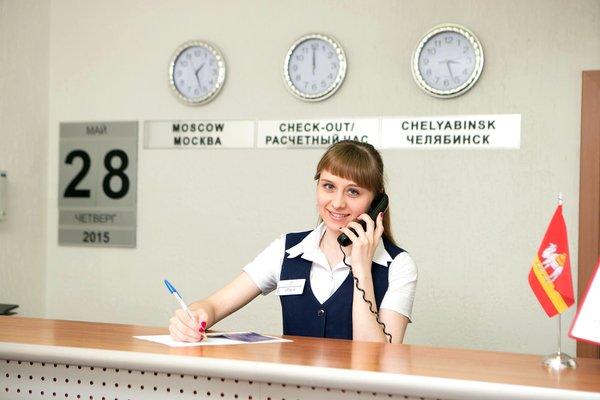 Отель Городки - 18