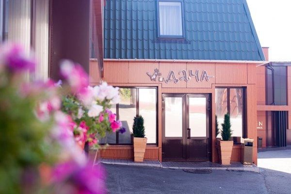 Отель Garden Hotel&Spa - фото 13