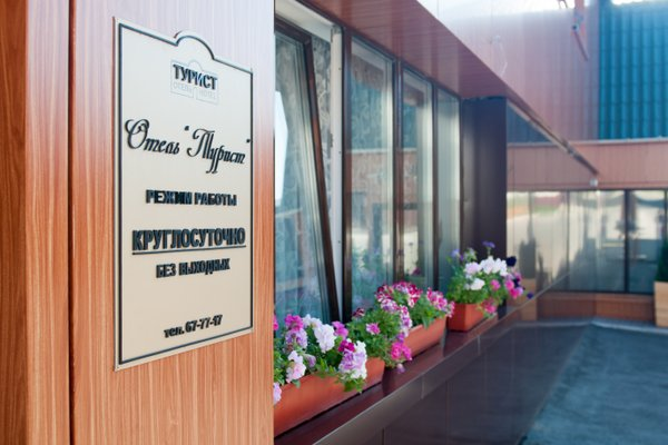 Отель Garden Hotel&Spa - фото 14