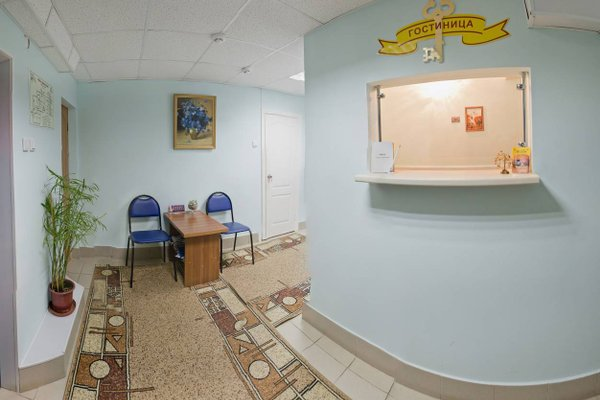 Гостиница Заря - фото 12
