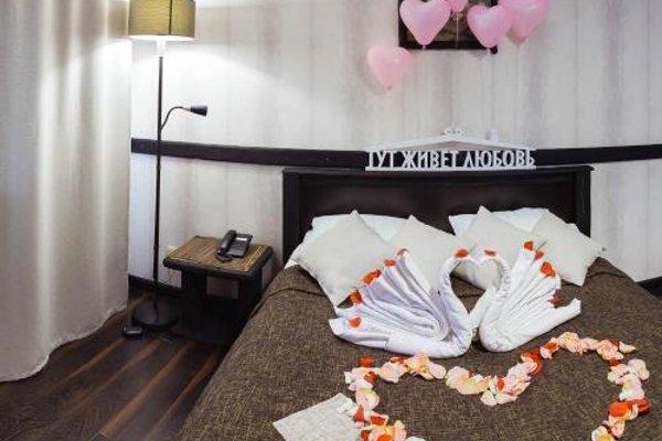 Гостевой дом Отень - фото 11