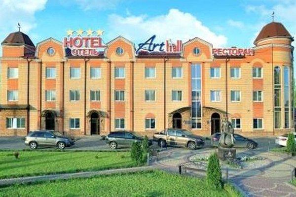 Отель Art Hall - фото 22
