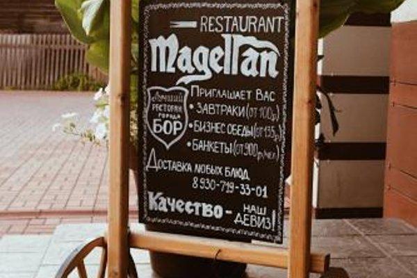 Магеллан Хаус - фото 23