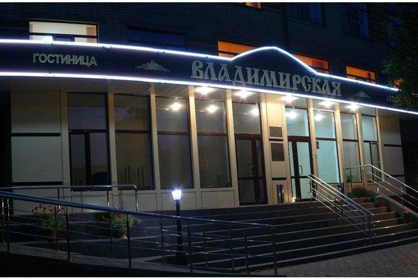 Vladimirskaya Hotel - photo 22