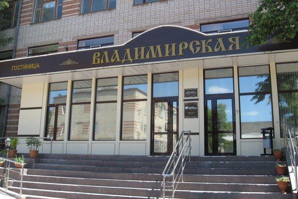 Vladimirskaya Hotel - photo 23