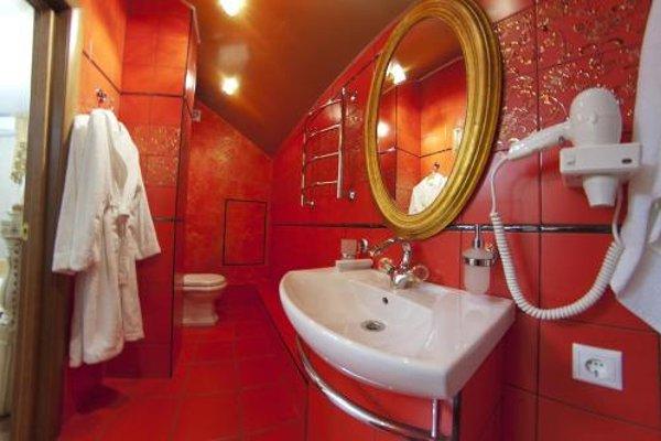 Отель Москвич - фото 15