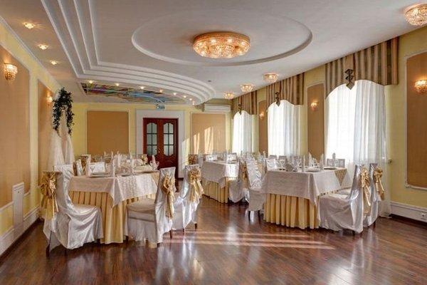 Отель Сибирь - фото 16