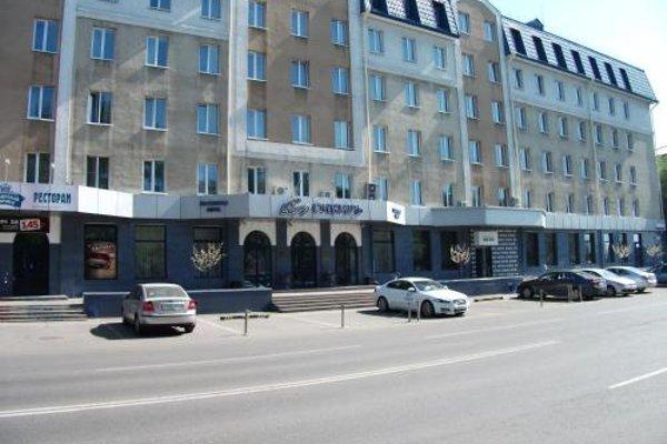 Отель Сибирь - фото 23
