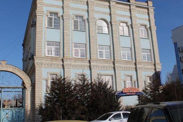 Гостиница Янтарь - фото 22