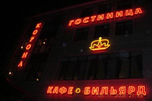 Корона отель - 11