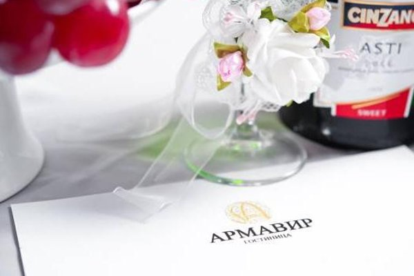 Гостиница «Армавир» - фото 13