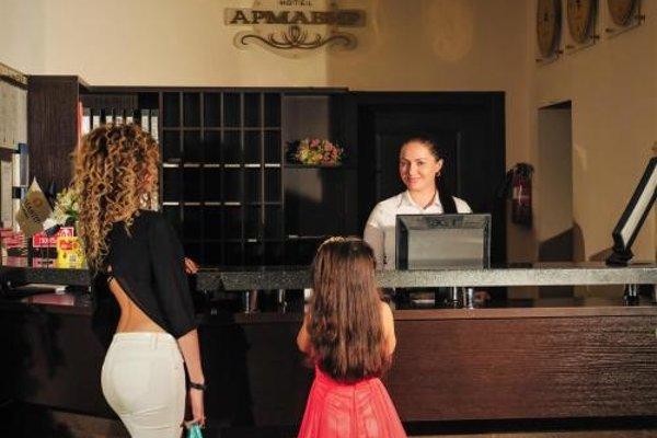 Гостиница «Армавир» - фото 19