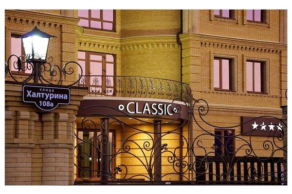 Гранд-отель Classic - фото 21