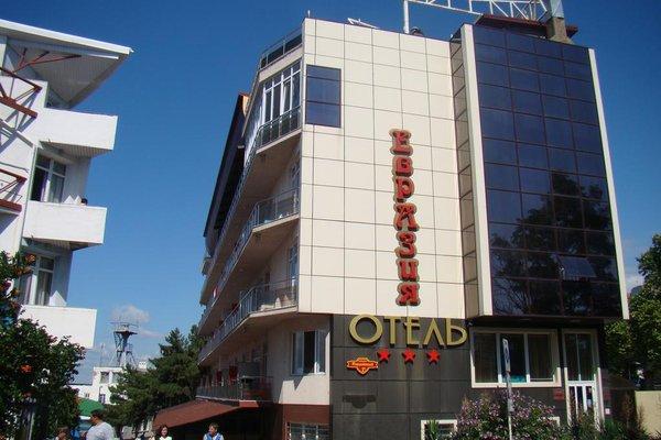Евразия Отель - фото 23