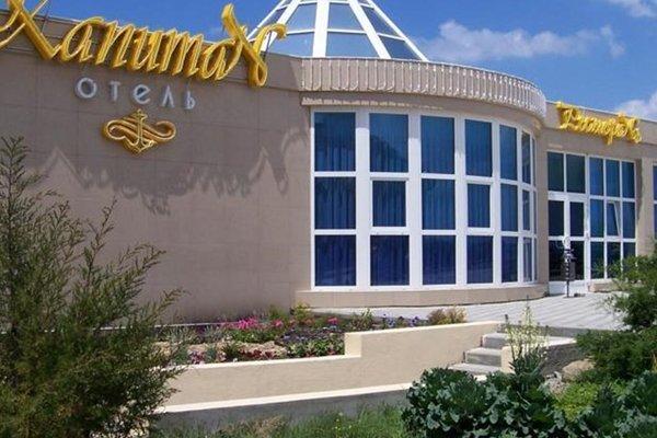Отель Капитан - фото 23