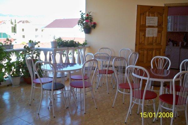Отель «Кристина» - фото 19