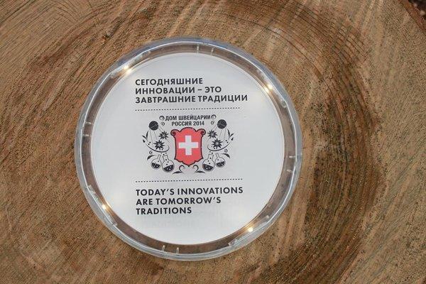 Отель Меридиан - фото 14