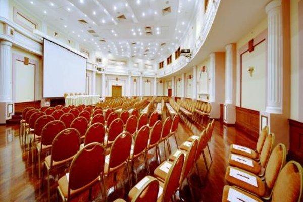 Империал Парк отель и Спа - фото 16