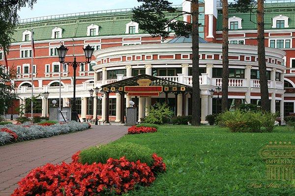Империал Парк отель и Спа - фото 22