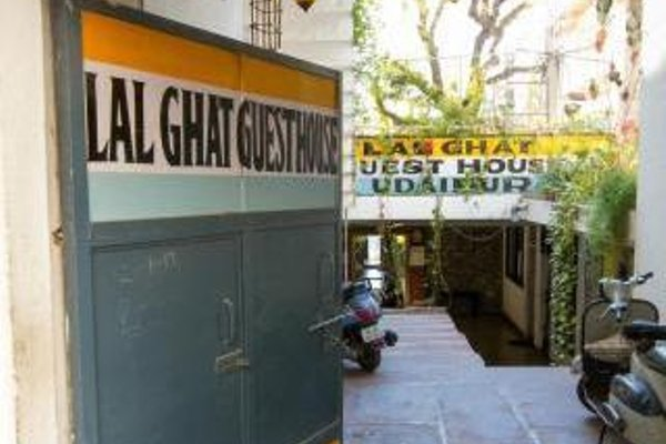 Lal Ghat Guest House - 22