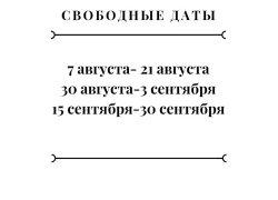 Горького фото 3