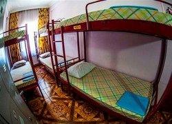 Orient Hostel фото 2