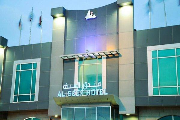 Al Seef Hotel - фото 21