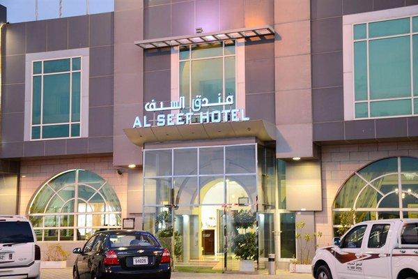Al Seef Hotel - фото 22