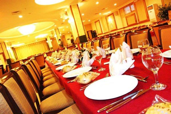 Elit Asya Hotel - фото 10