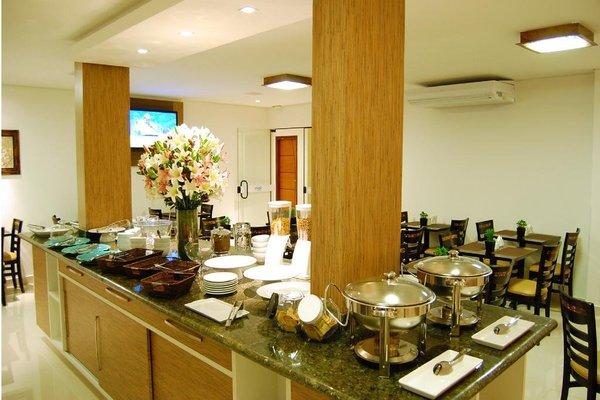 Araraquara Othon Suites - фото 11