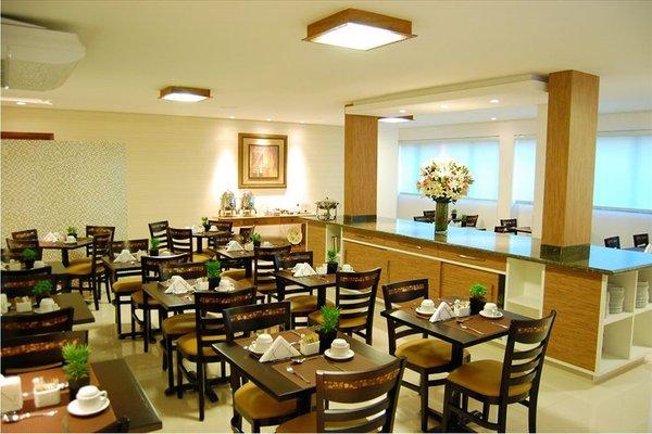 Araraquara Othon Suites - фото 12