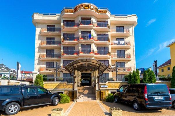 Citrus Отель - фото 19