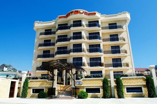 Citrus Отель - фото 20