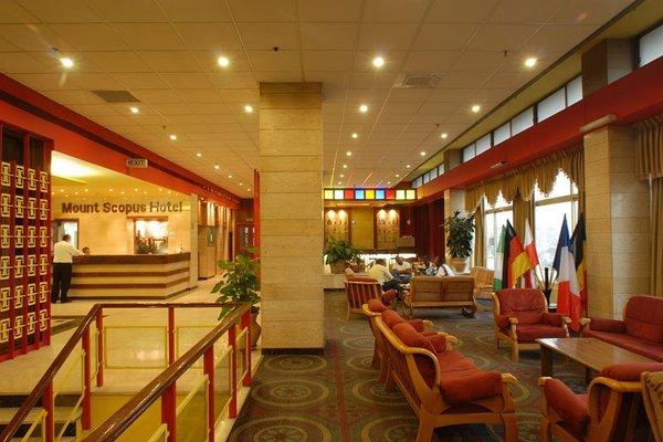 Mount Scopus Hotel - фото 12