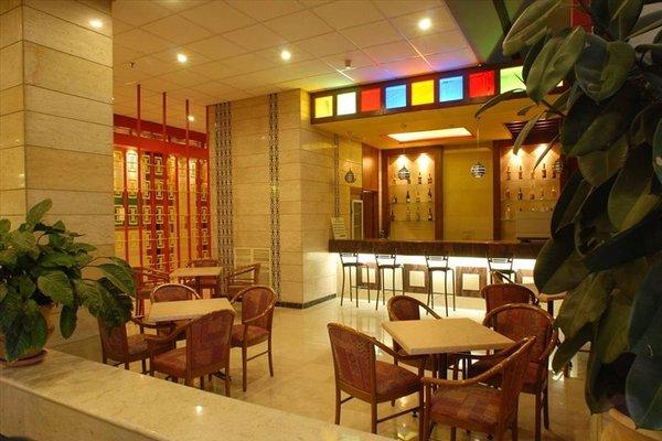 Mount Scopus Hotel - фото 13