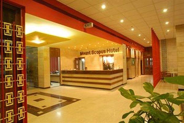 Mount Scopus Hotel - фото 19