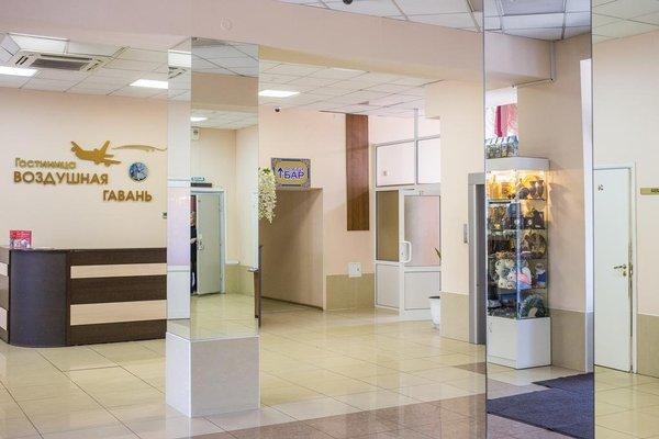 Гостиница Воздушная Гавань - 19