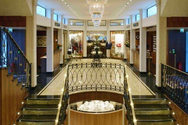 Baxter Hoare Hotel Ship Dusseldorf - 8