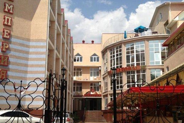 Гостиничный комплекс Империя - фото 6