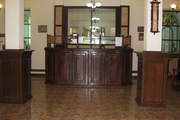 Отель Массандра - фото 8