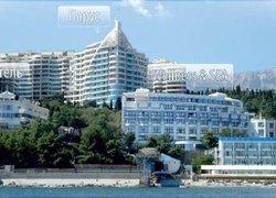 Фото 1 отеля Приморский Парк - Ялта, Крым